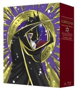 Code Geass R2 BD Box