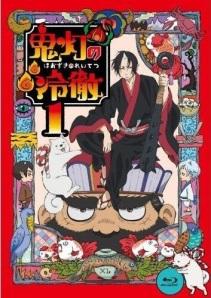 Hoozuki vol01