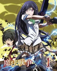 Mahou Sensou vol 01