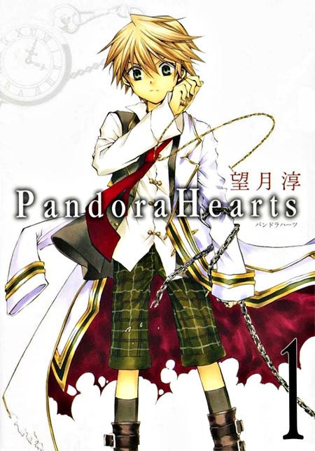 Mangá Pandora Hearts chega ao final no Japão Pandora-hearts-1