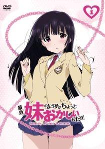 Saikin, Imouto no Yousu ga Chotto Okashiinda ga vol 01