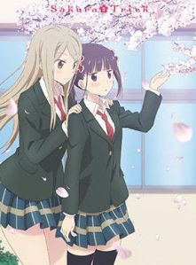 Sakura Trick vol2