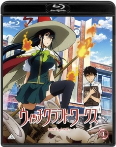 Witch Craft Works vol 1