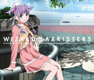 Wizard Barristers vol 01