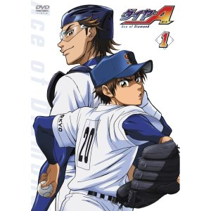 Diamond no Ace vol01