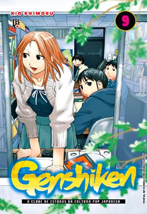 Genshiken_09