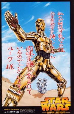 Hideki Ohwada - Conhecido por muitos mangás de esportes e também por estar constantemente envolvido em projetos de Gundam.