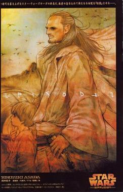 Hiroyuki Asada - Não reconheceu pelo nome? Asada é também desenhista de Letter Bee (ou Tegami Bachi, caso prefiram).
