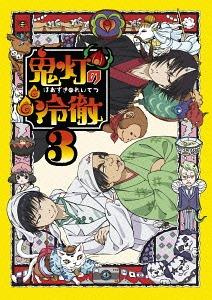 Hoozuki vol03