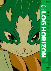 Log Horizon vol04