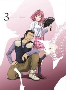 Noragami vol03