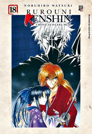 Rurouni_Kenshin_18