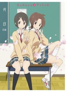Sakura Trick vol03