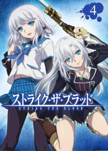 Strike The Blood vol04
