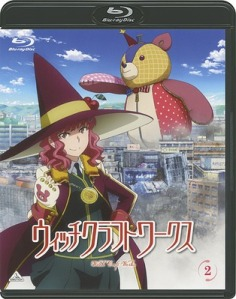 Witch Craft Works vol02