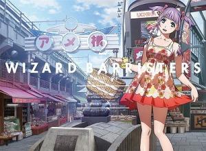 Wizard Barrister vol02