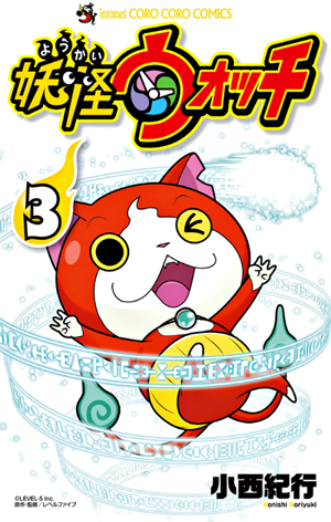 Youkai Watch 3