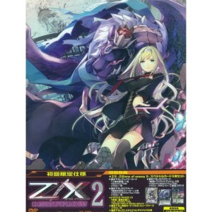 ZX Ignition vol02