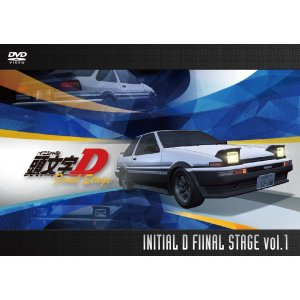 Initial D final stage vol01