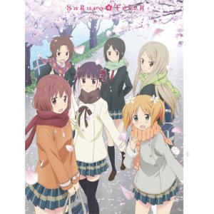 Sakura Trick vol04