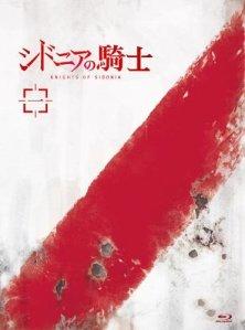 Sidonia no Kishi vol01