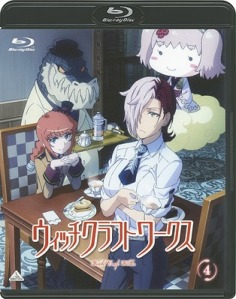 Witch Craft Works vol04