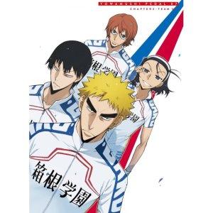 Yowamushi Pedal vol07