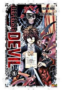 Defense Devil 1