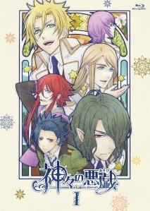 Kamigami vol01