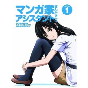 Mangaka vol01
