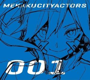Mekaku vol01