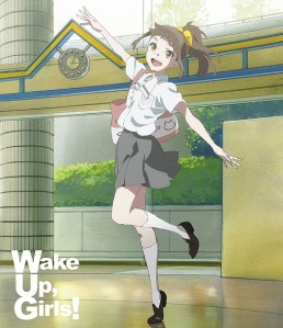 Wake Up Girls vol04