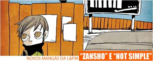 zansho not simple header