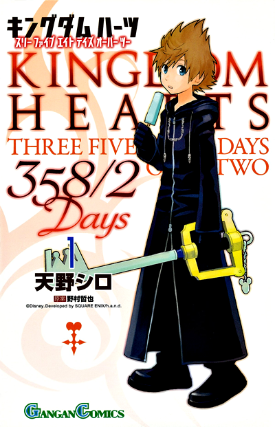 Kingdom Hearts 358 2 Capa