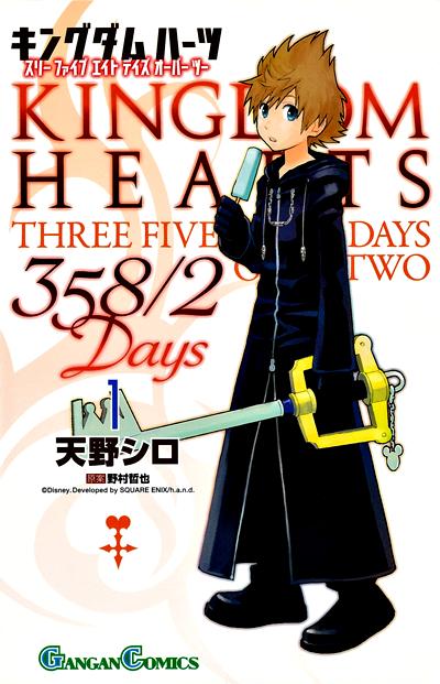 Kingdom Hearts 358 2 Capa