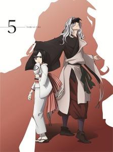 Noragami vol 5