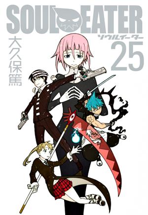 Checklist – JBC: Agosto de 2014 Soul-eater-25-jp