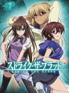 Strike the blood vol 07