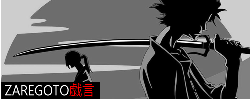Zaregoto Samurai Champloo