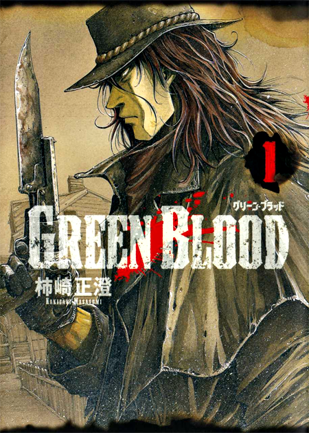 Green Blood Volume 1 JBC