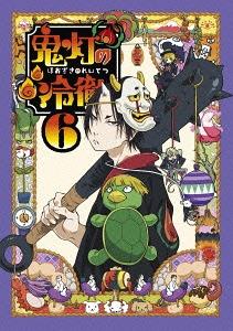 Hoozuki vol 06