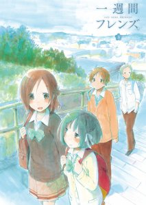 Isshuukan Friends vol 03
