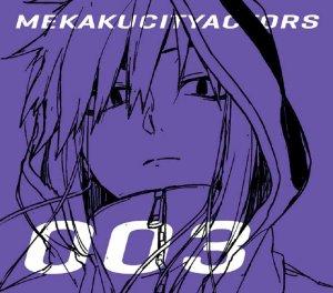 Mekaku vol03