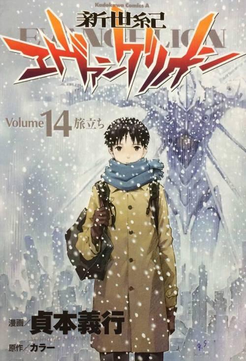 Confira a capa do volume final de Neon Genesis Evangelion Evangelion-14