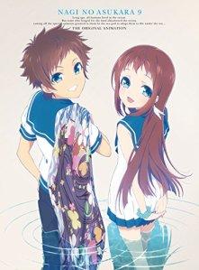 Nagi no Asukara vol 09