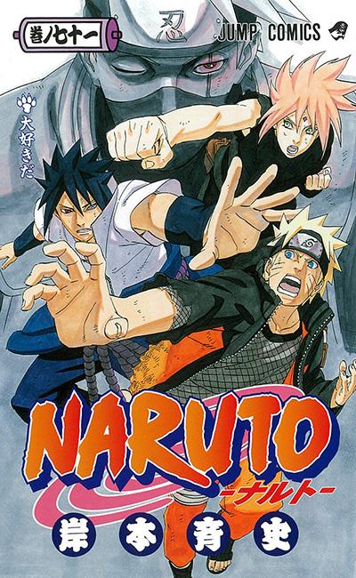 Naruto 71