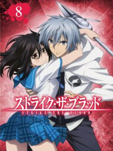 Strike the Blood vol 08