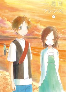 Isshuukan Friends vol 04