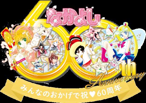 nalayosi_main_logo