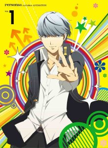 Persona 4 The Golden Animation vol01